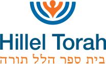 Hillel Torah